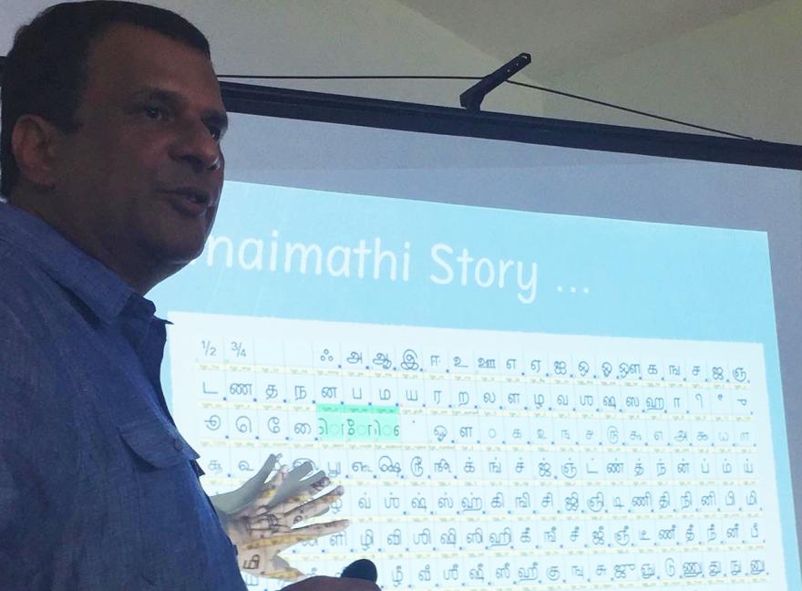 Muthu MDA Presentation